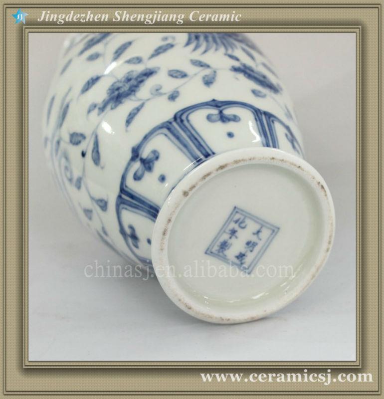 RYWR04 Ming Dynasty cheap vases