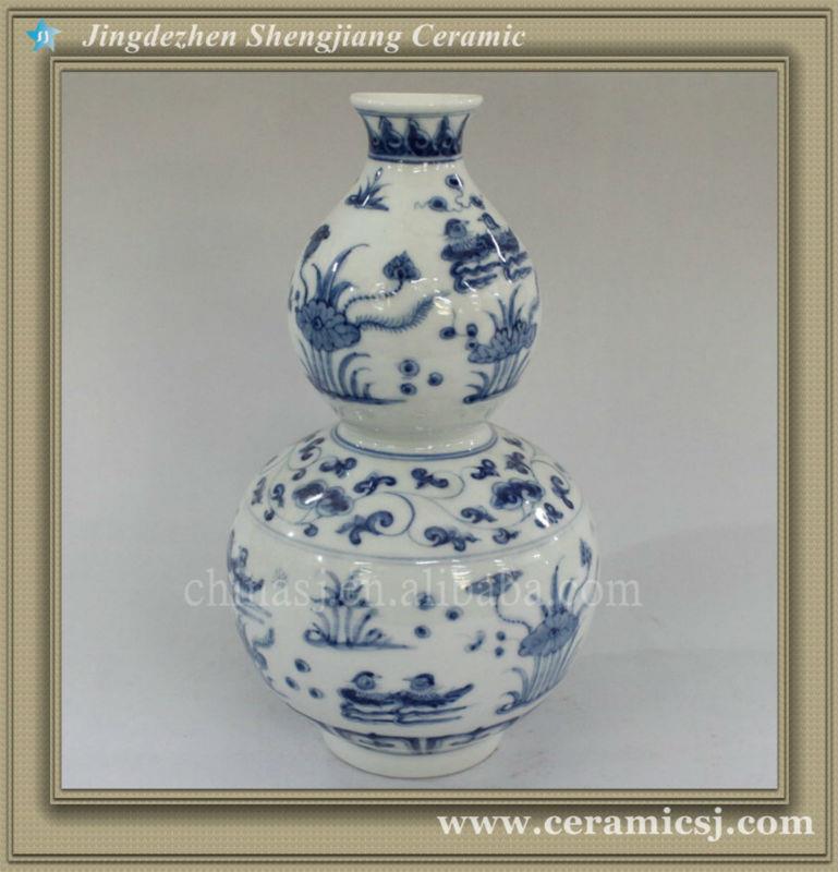 RYWR06 Ming Dynasty wedding vases