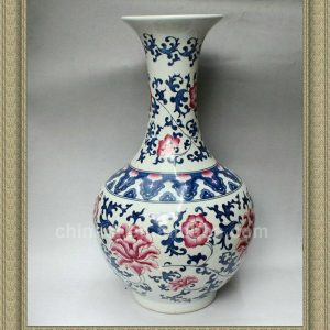 RYXG02 jingdezhen porcelain blue and white vase