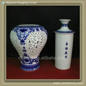 RYXH01 chinese hollowed-out lamp vase