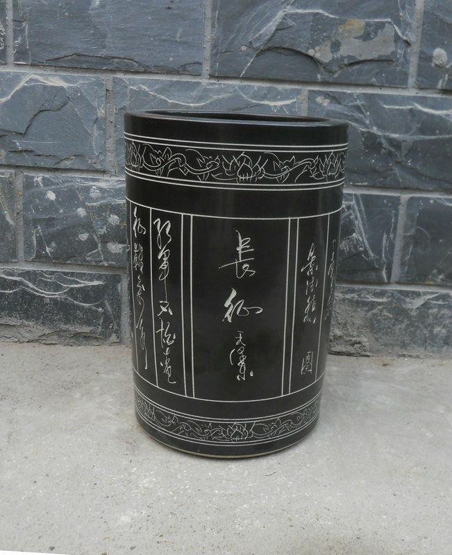 RYTH07 chinese indoor rain umbrella stand