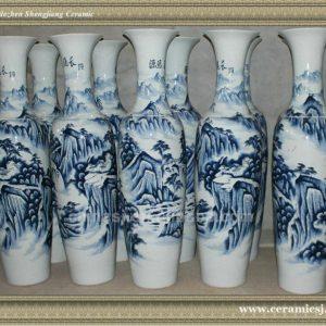 RYXI01 Floor Vase