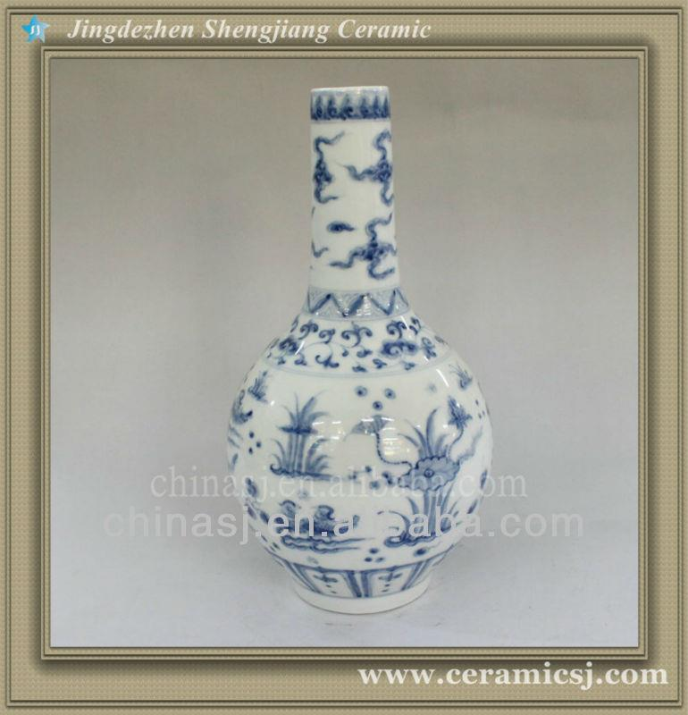RYWR05 Ming Dynasty vases cheap