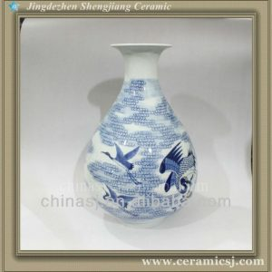 RYWU21 jingdezhen antique small porcelain vase