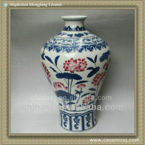 RYXG01 jingdezhen porcelain blue and white vase