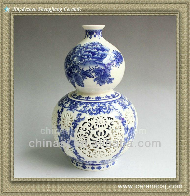 RYXH09 chinese hollowed-out ceramic antique vase