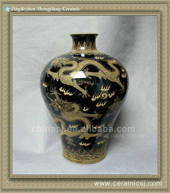 RYLW09 Antique reproduction Chinese Vase