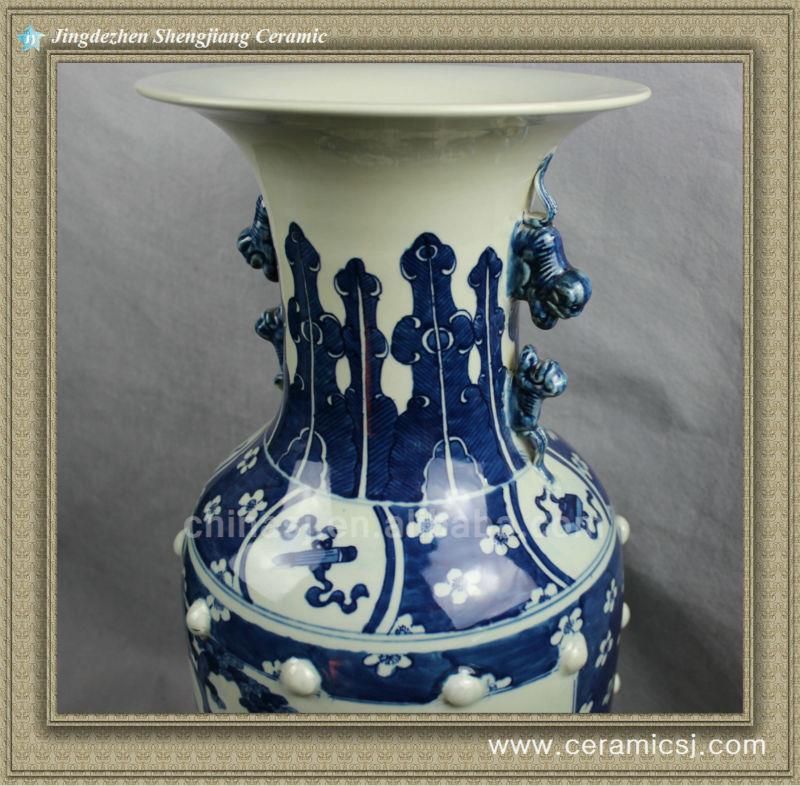 RYVM07 blue and white porcelain vase