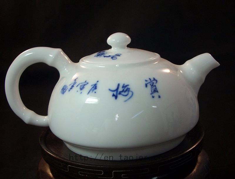 Porcelain tea pot RYFU01