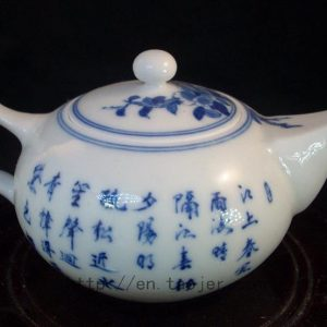 Best Drinkware Porcelain Tea Pot RYZ62