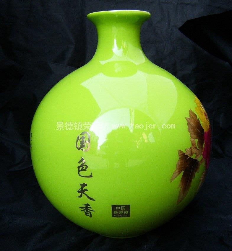 Straw Flower Porcelain Vase light green ball WRYCW204