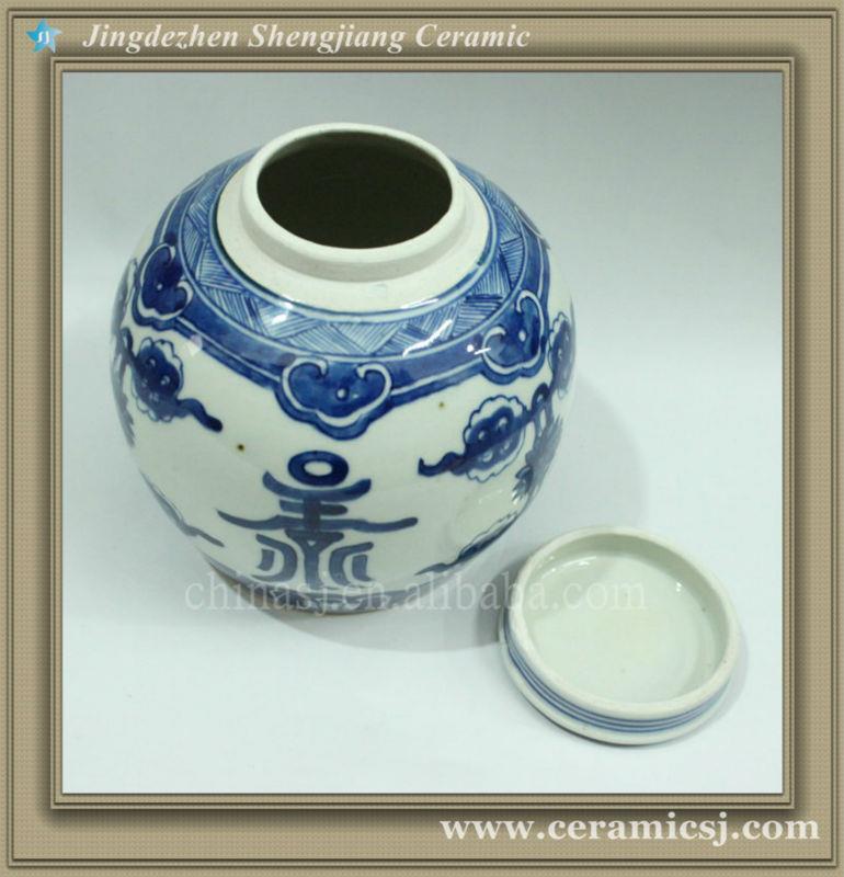 "RYWK07 6.3"" blue and white ceramic small Tea Jar"