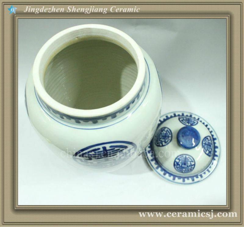 RYWM02 14.5inch Long life blue and white ceramic jar