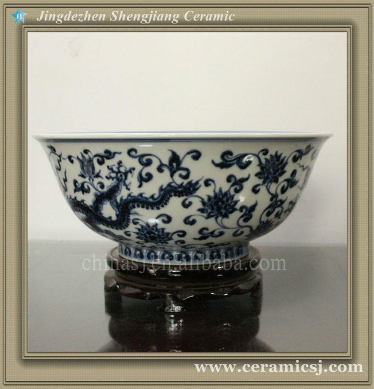 RYWB09 Blue And White Dragon Antique Ceramic Flower Pot