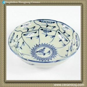 RYYR02 6inch Blue and White Bowl