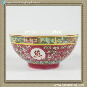 RZAS01 4.5inch Chinese antique style Ceramic Bowl