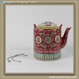 RZAS02 6inch Chinese antique style famille rose Ceramic Tea Pot