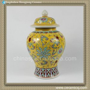 RZAT01 13inch Chinese famille rose Ceramic Temple Jar