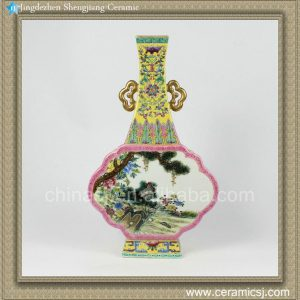 RZBA01 Chinese Qing dynasty reproduction famille rose vase