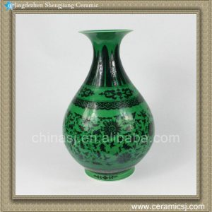 RZBB01 12inch Chinese blue foral vase
