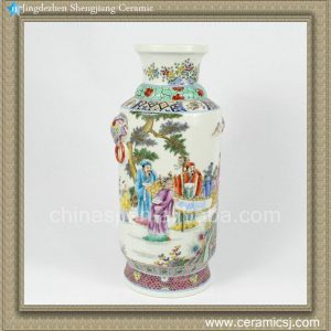 RZBC01 14inch Qing dynasty reproduction famille rose vase