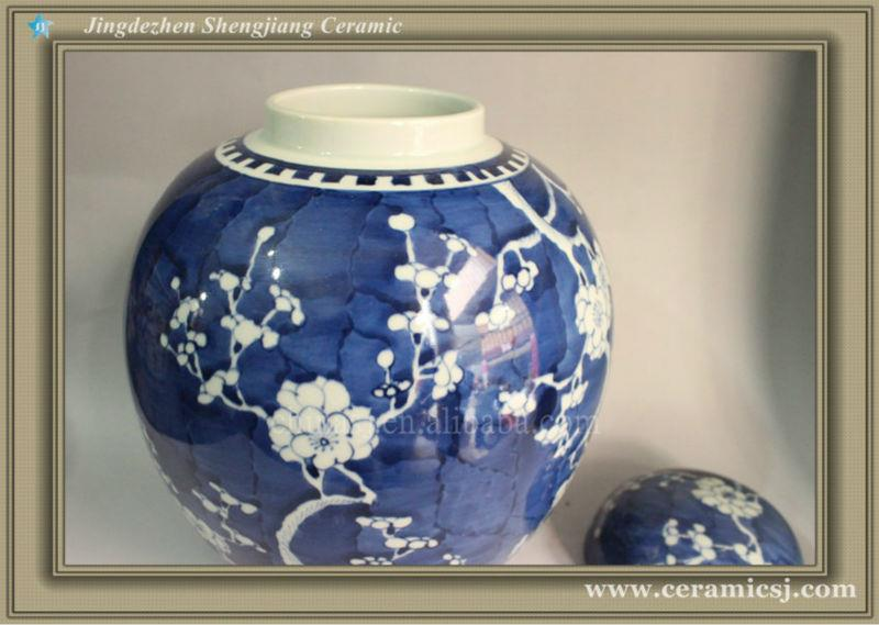 "RYWG09 13"" B & W Plum Blossom Ceramic Jars With Lid"