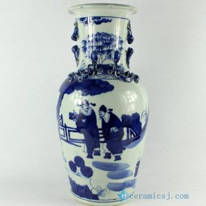 RZCM02 16.5 inch Chinese Blue and White Vase