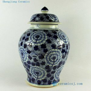 RZCM07 14 inch Blue and White Floral Chinese Ginger Jar