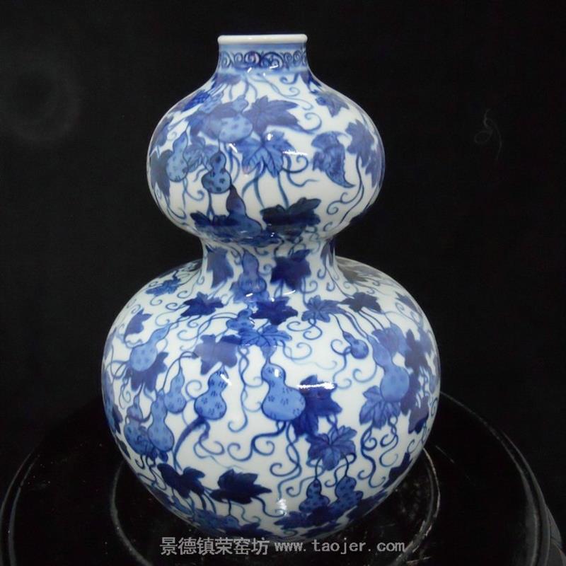 WRYJU03 Blue and White Ceramic Hulu Vase