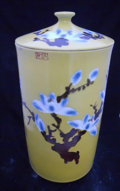 WRYKB22 h60*d31cm Porcelain jar with lid