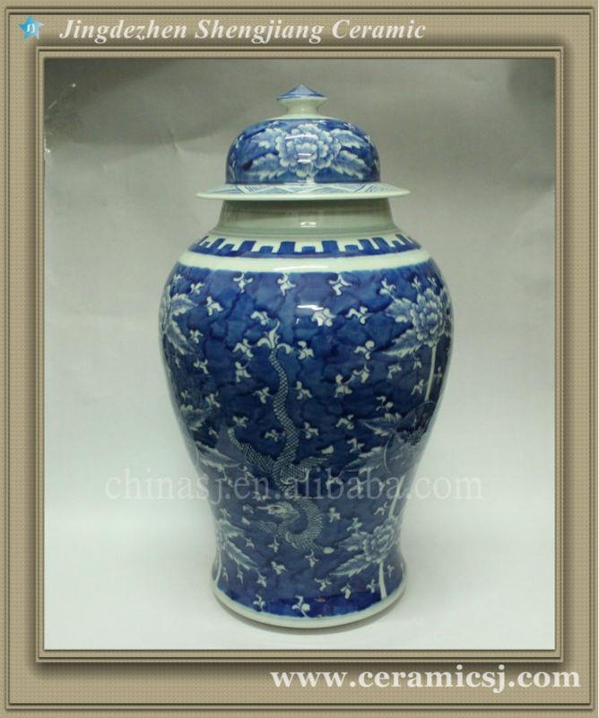 RYWD05 oriental decorative ceramic jar