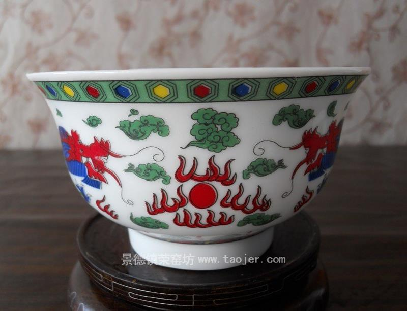 WRYHZ01 Dragon Ceramic Bowl