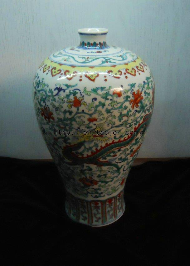Antique Qing dynasty Meiping porcelain Vase WRYMI01