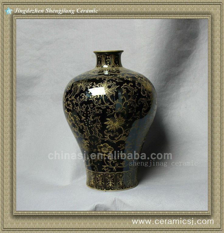 RYLW13 Antique reproduction Jingdezhen reproduction Vase