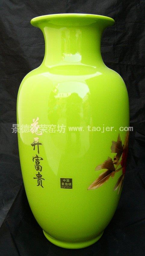 Light green Pottery Vase home decor 45*20cm WRYCW213
