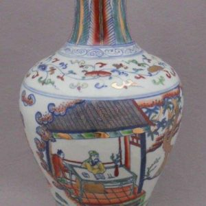 Ming dynasty officialware children horse porcelain vase WRYPJ06