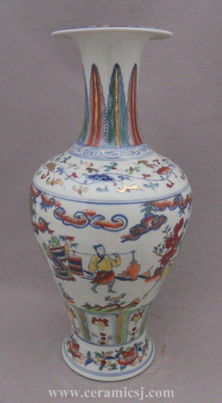 Ming dynasty officialware children horse porcelain vase WRYPJ06