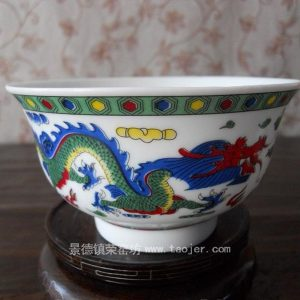 WRYHZ01 Dragon Ceramic Bowl