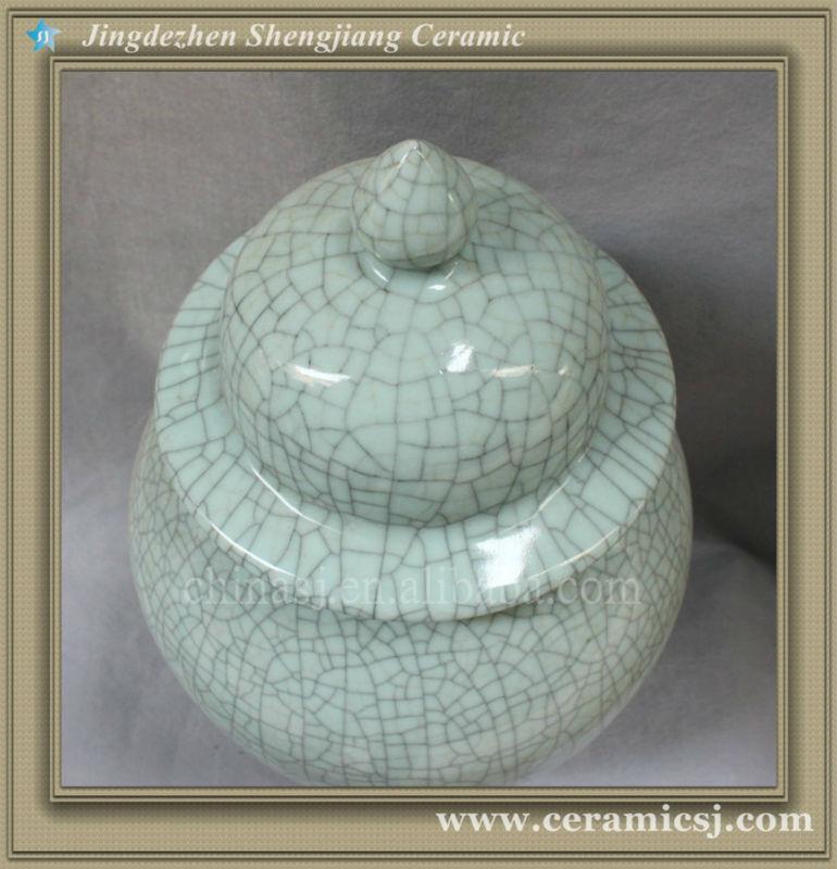 RYXC14 22.5inch Jingdezhen Crackle Ginger Jar
