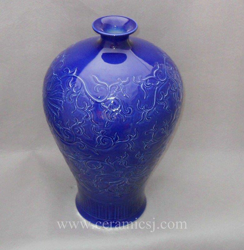 WRYMA12 blue Chinese Meiping Porcelain Vase