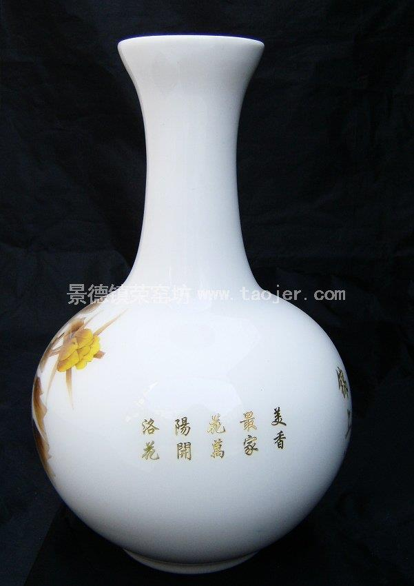 WRYCW214 Ceramic Flower Vase with flower design made of wheat straw