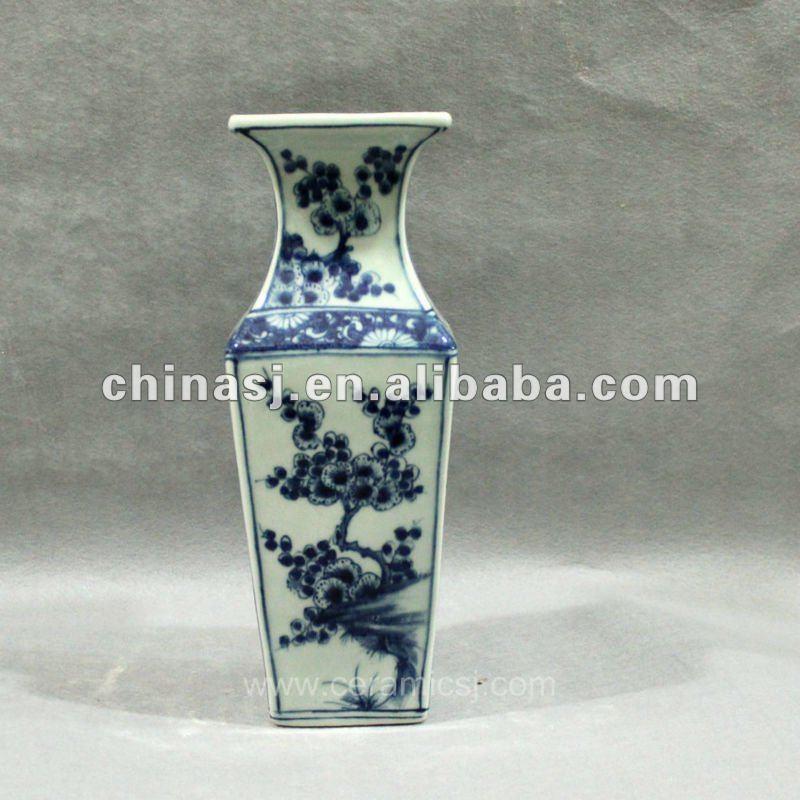 Blue and white square porcelain jarRYUK11