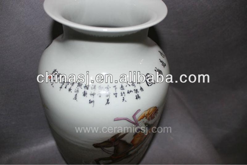 chinese Decorative Porcelain Vase RYVG01