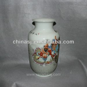 chinese Decorative Porcelain Vase RYVG01