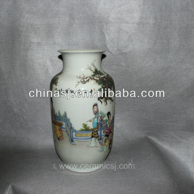 chinese Decorative Porcelain Vase RYVG02