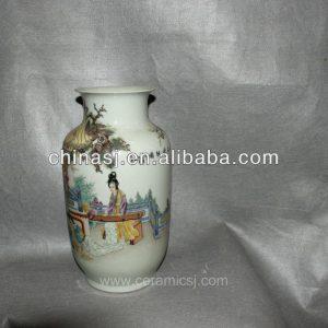 chinese Decorative Porcelain Vase RYVG02