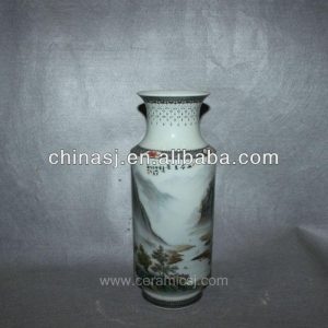 chinese Decorative Porcelain Vase RYVG03