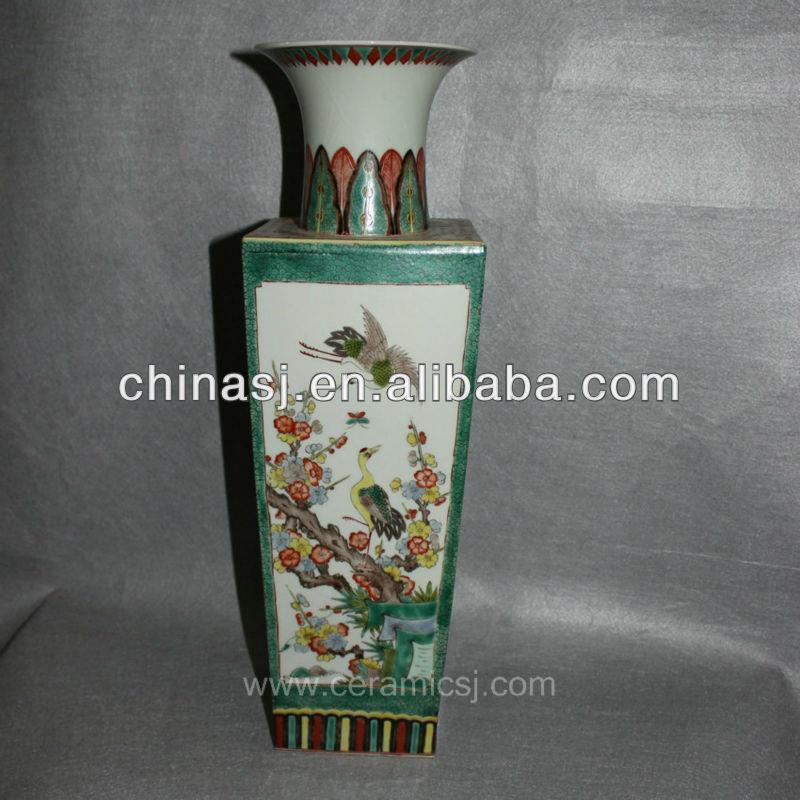 chinese Decorative Porcelain Vase RYVA02