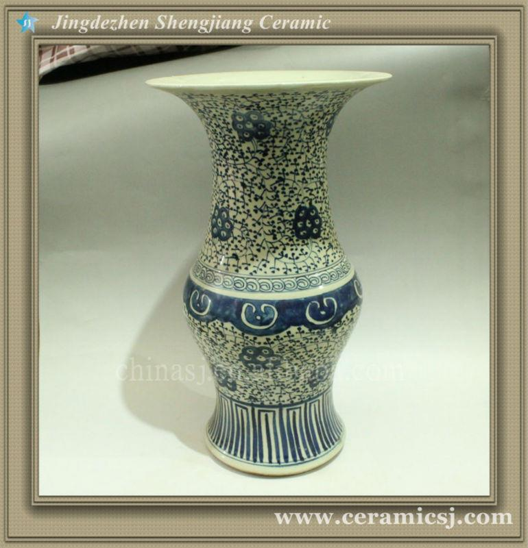 RYWJ02 Ceramic blue and white wedding vase