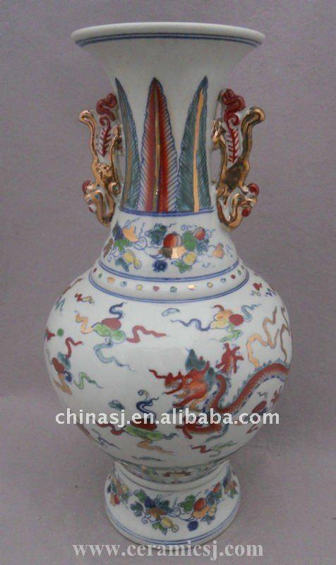 WRYPJ05 Chinese Antique Ceramic Vase